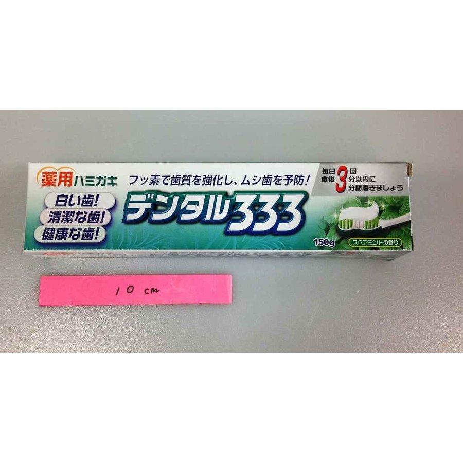 Medicinal tooth paste Dental 333 150g-1