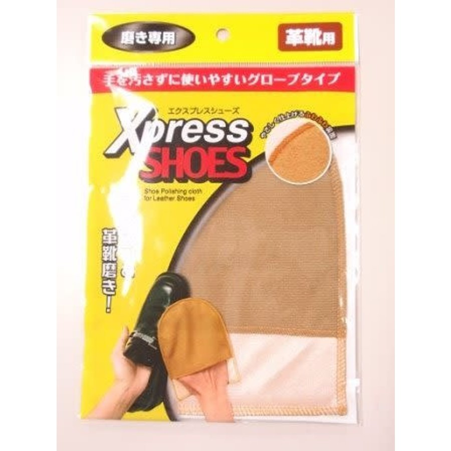 Glove only for leather shoes polish-1