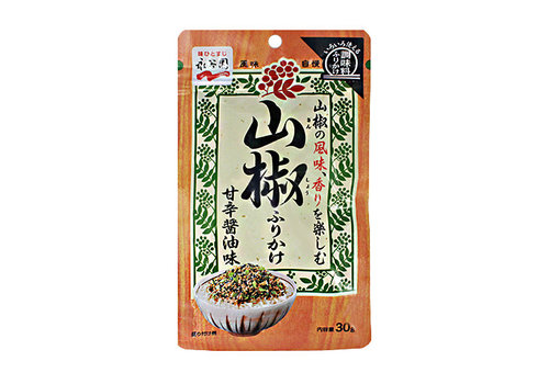Sansho Furikake (Rice Sprinkle, Japanese Pepper)