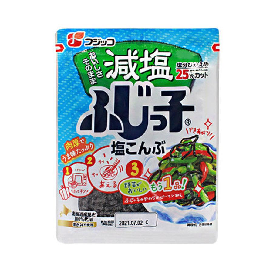 GENEN FUJIKKO - Gezouten kombu (gedroogde Japanse kelp), minder zout 33 gr-1