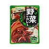 CURRY SENMONTEN NO YASAI NA CURRY CHUKARA - Instant Japanse curry saus met groente