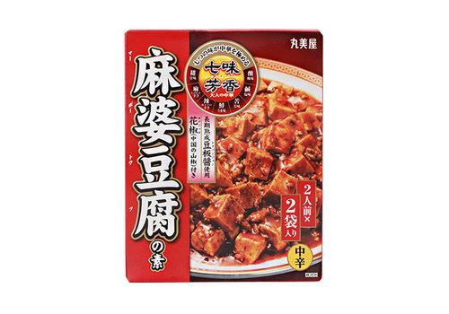 MABOTOFU NO MOTO CHUKARA - Basis voor tofugerecht in pittige saus 120 gr - Medium heet