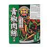 CHINJAOROSU NO MOTO - Basis voor roergebakken rundvleesstukjes en paprika gerecht
