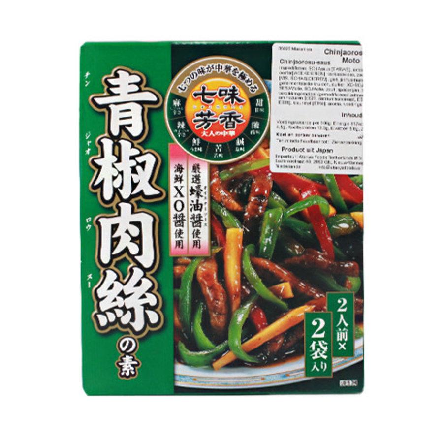CHINJAOROSU NO MOTO - Basis voor roergebakken rundvleesstukjes en paprika gerecht-1