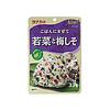 GOHANNI MAZETE WAKANA & UME SHISO - Rijstkruiden met groente, pruim en shiso blad 33 gr