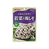 TANAKA SHOKUHIN GOHANNI MAZETE WAKANA & UME SHISO - Rijstkruiden met groente, pruim en shiso blad 33 gr