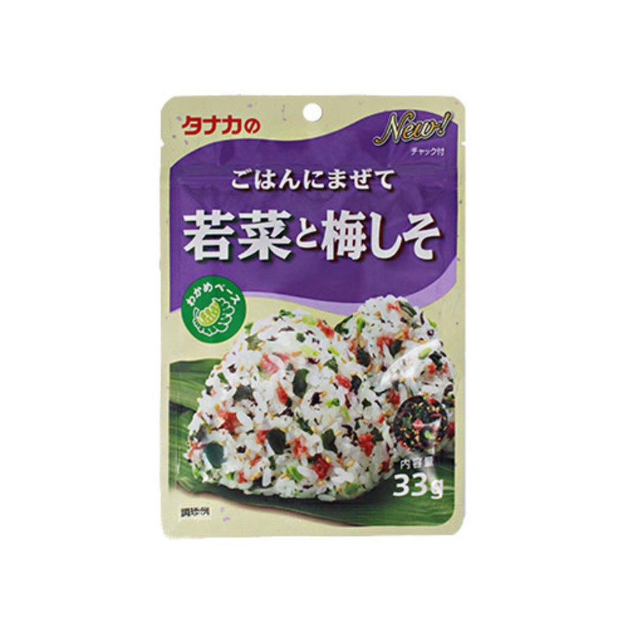 GOHANNI MAZETE WAKANA & UME SHISO - Rijstkruiden met groente, pruim en shiso blad 33 gr-1