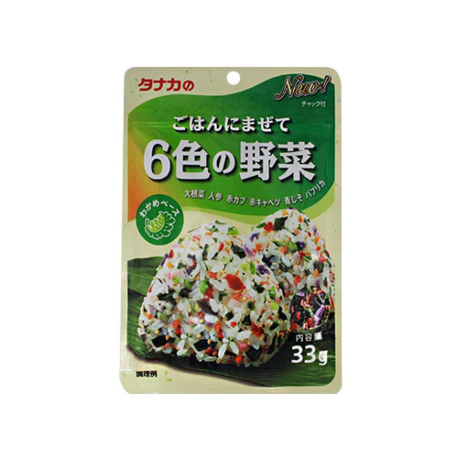GOHAN NI MAZETE 6 SHOKU NO YASAI - Rijstkruiden met 6 verschillende soorten groente 33 gr-1