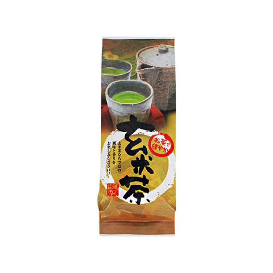 HAMASA GENMAI-CHA - Japanse Groene Thee met geroosterde rijst-1