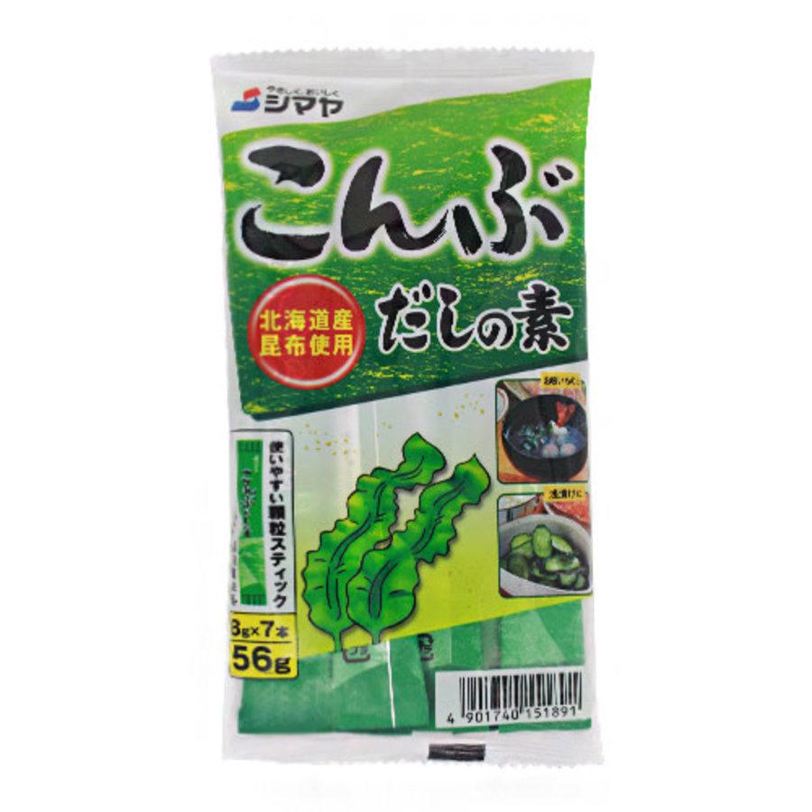 SHIMAYA KOMBU DASHI NO MOTO - Japanse gedroogde kelp bouillon basis 8 gr x 7 sachets-1