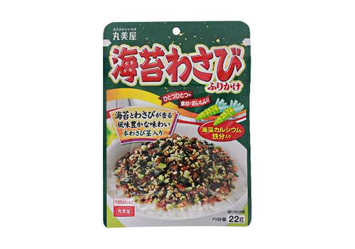 NORI WASABI FURIKAKE - Furikake rijst strooikruiden met nori en wasabi 22 gr