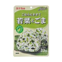 GOHANNI MAZETE WAKANA & GOMA - Rijstkruiden met groente en sesam 33 gr