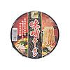SUNAOSHI CUP MISO RAMEN - Instant cup noedels miso smaak