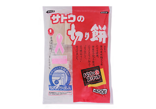 Kirimochi Paritto Suritto (Rice Cake)