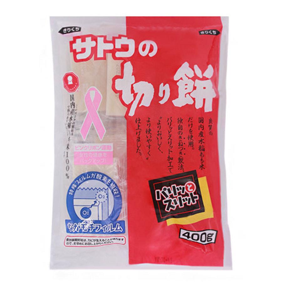 Kirimochi Paritto Suritto (Rice Cake)-1