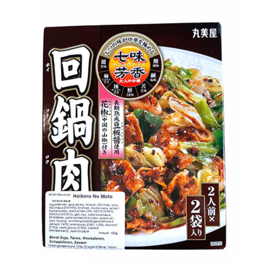 HOIKORO NO MOTO - Basis voor Japans varkensvlees roerbak gerecht-1