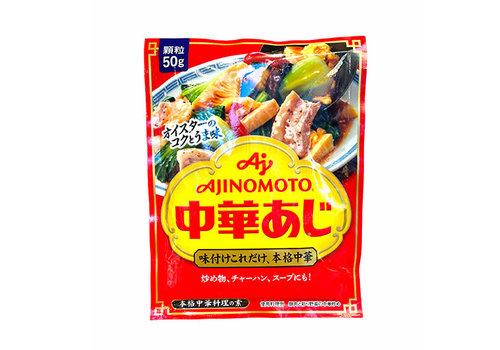 Chuka Aji (Chinese Soup Stock)