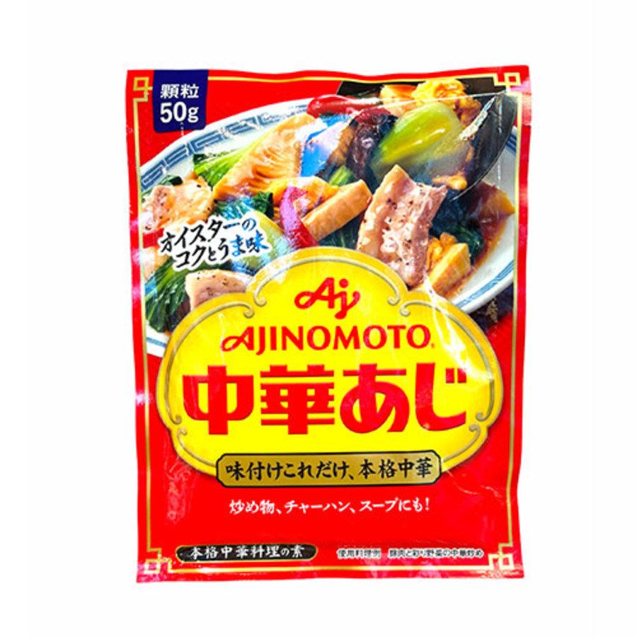 Chuka Aji (Chinese Soup Stock)-1