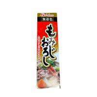 Momiji Oroshi (Grated Radish with Chilli Pepper)