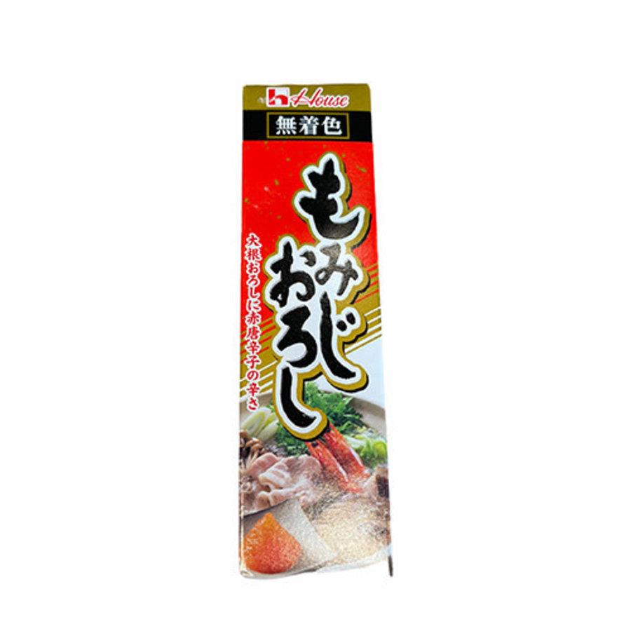 Momiji Oroshi (Grated Radish with Chilli Pepper)-1