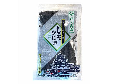 SHISO HIJIKI FURIKAKE - Rijst strooikruiden met shiso blad en hijiki zeewier