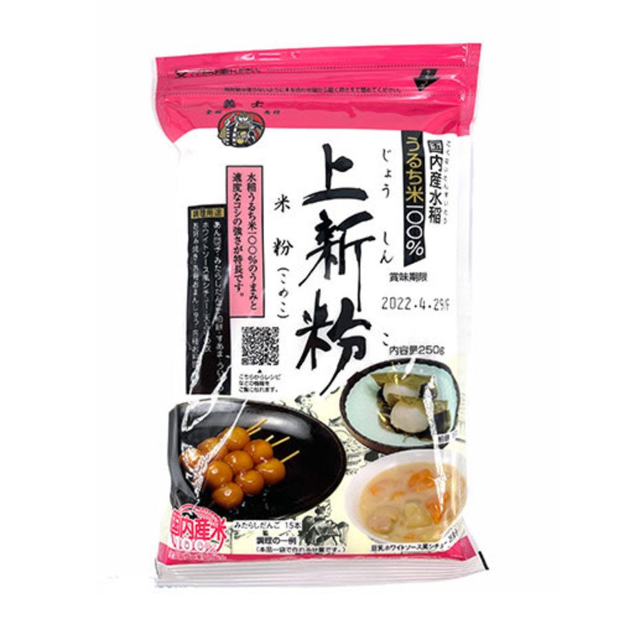 Jyoushinko (Rice Flour)-1