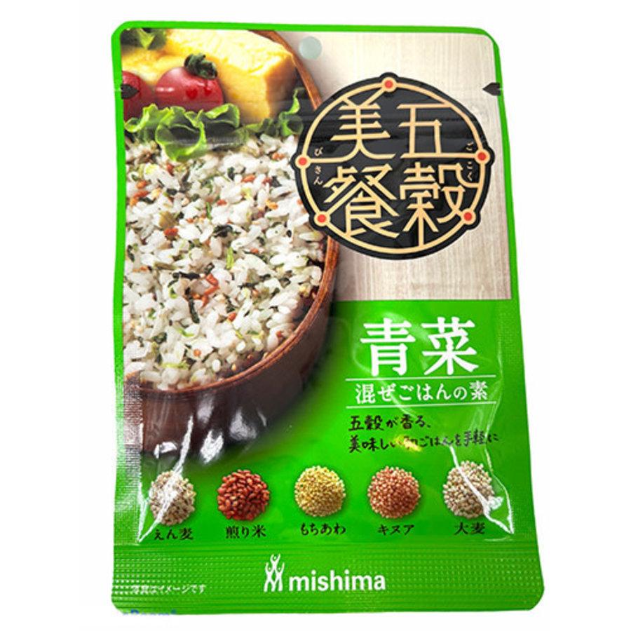 Gokokubisan Aona (Multigrain Rice Seasoning with Green Vegetables)-1