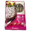 Gokokubisan Umeshiso (Multigrain Rice Seasoning with Plum & Shiso Leaves)