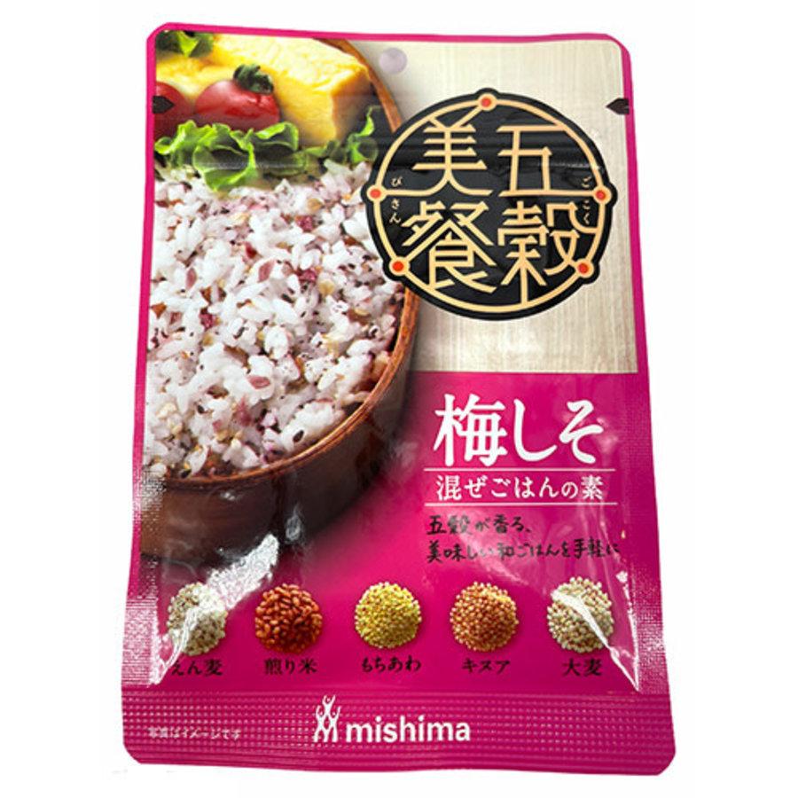 Gokokubisan Umeshiso (Multigrain Rice Seasoning with Plum & Shiso Leaves)-1