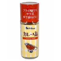 Curry Shio (Salt & Curry Powder)