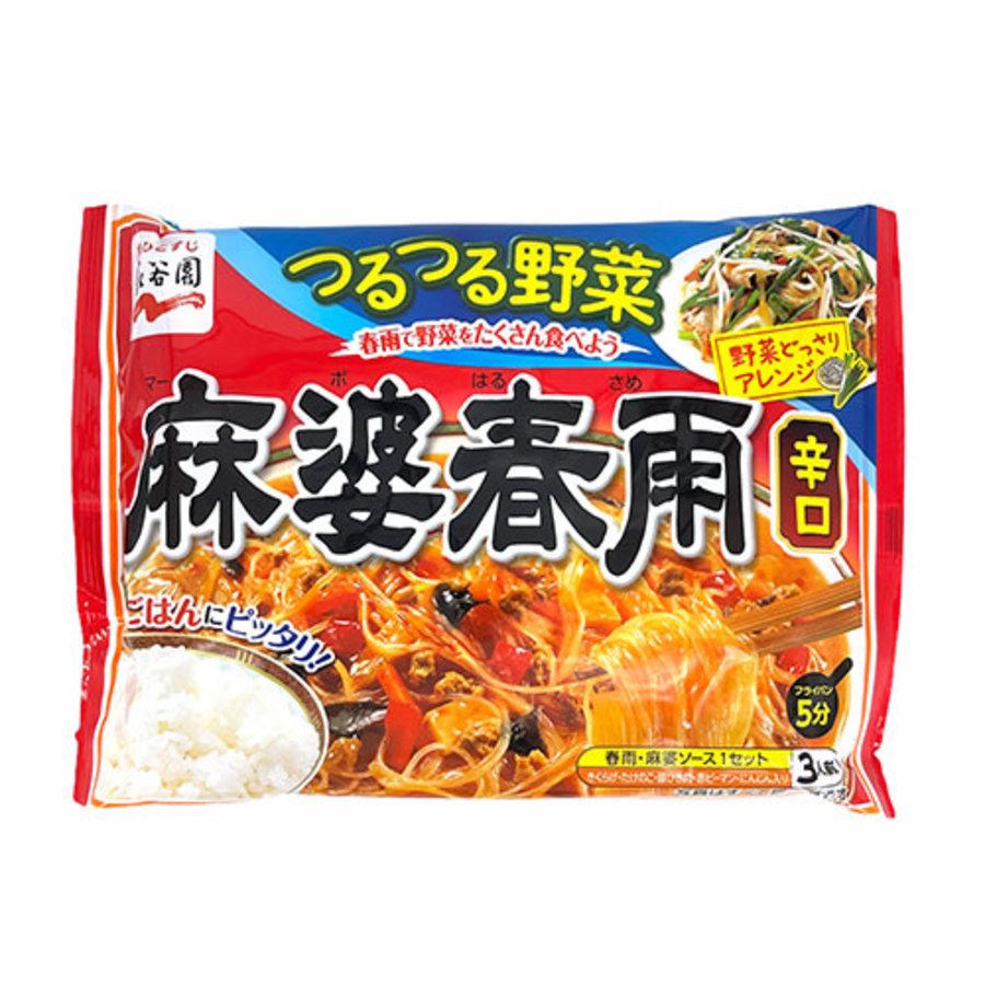 Mabo Harusame Karakuchi (Bean Threads & Mabo Sauce with Vegetables Hot)-1