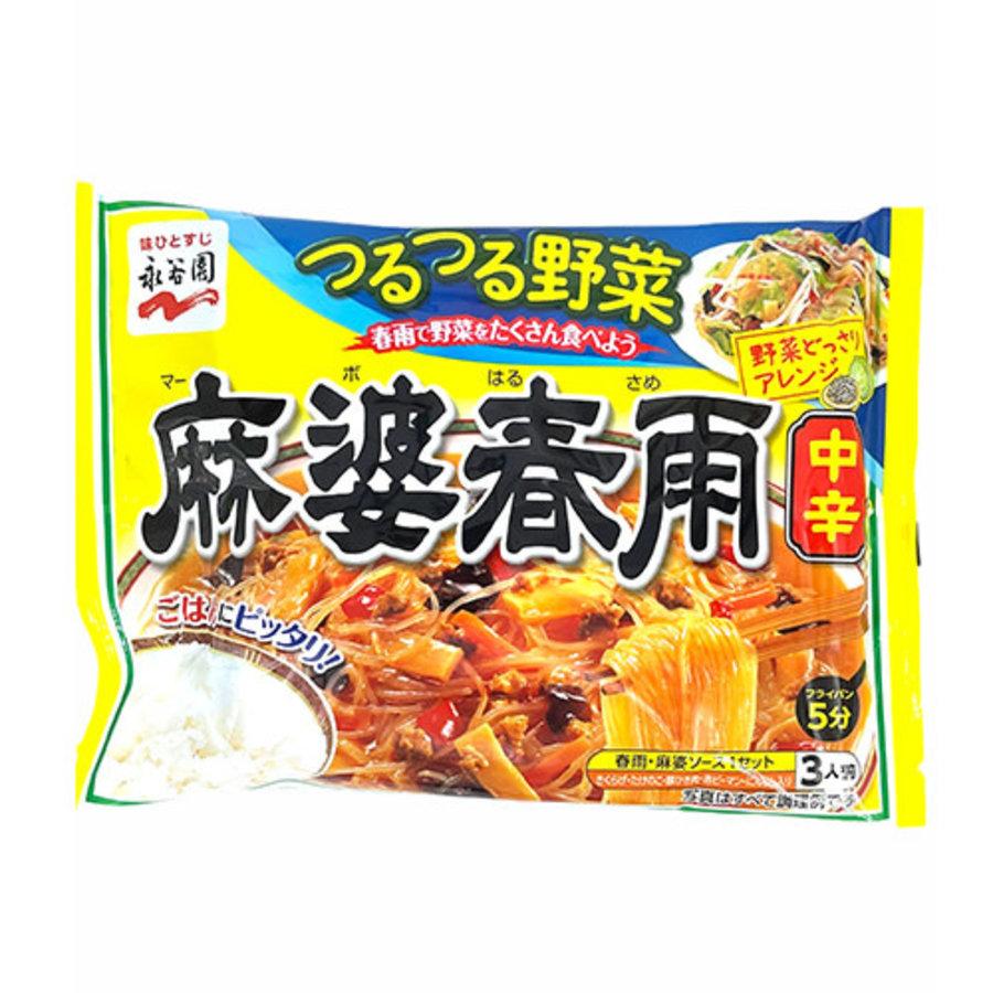 Mabo Harusame Chukara (Bean Threads & Mabo Sauce with Vegetables Medium Hot)-1