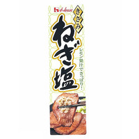 Kizami Negi Shio (Green Onion & Salt)