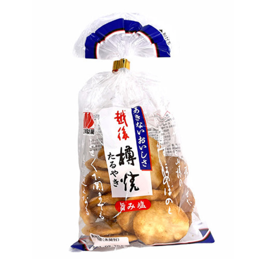 Echigo Taruyaki Umami Shio (Rice Crackers)-1