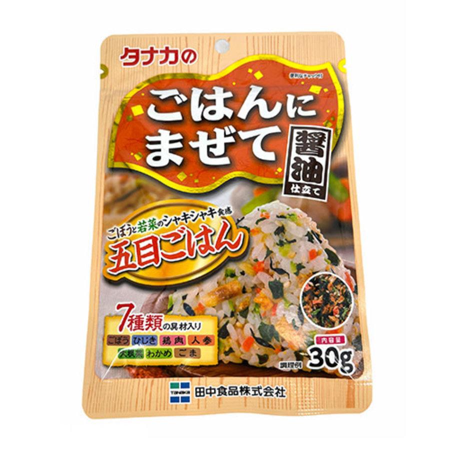 Gohan Ni Mazete Gomoku Gohan (Rice Seasoning with Soy Sauce Flavor)-1