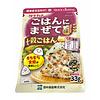 Gohan Ni Mazete Jyukkoku Gohan (Rice Seasoning with 10-Grain Rice)