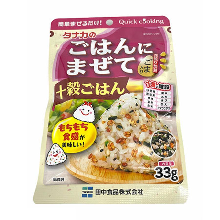 Gohan Ni Mazete Jyukkoku Gohan (Rice Seasoning with 10-Grain Rice)-1
