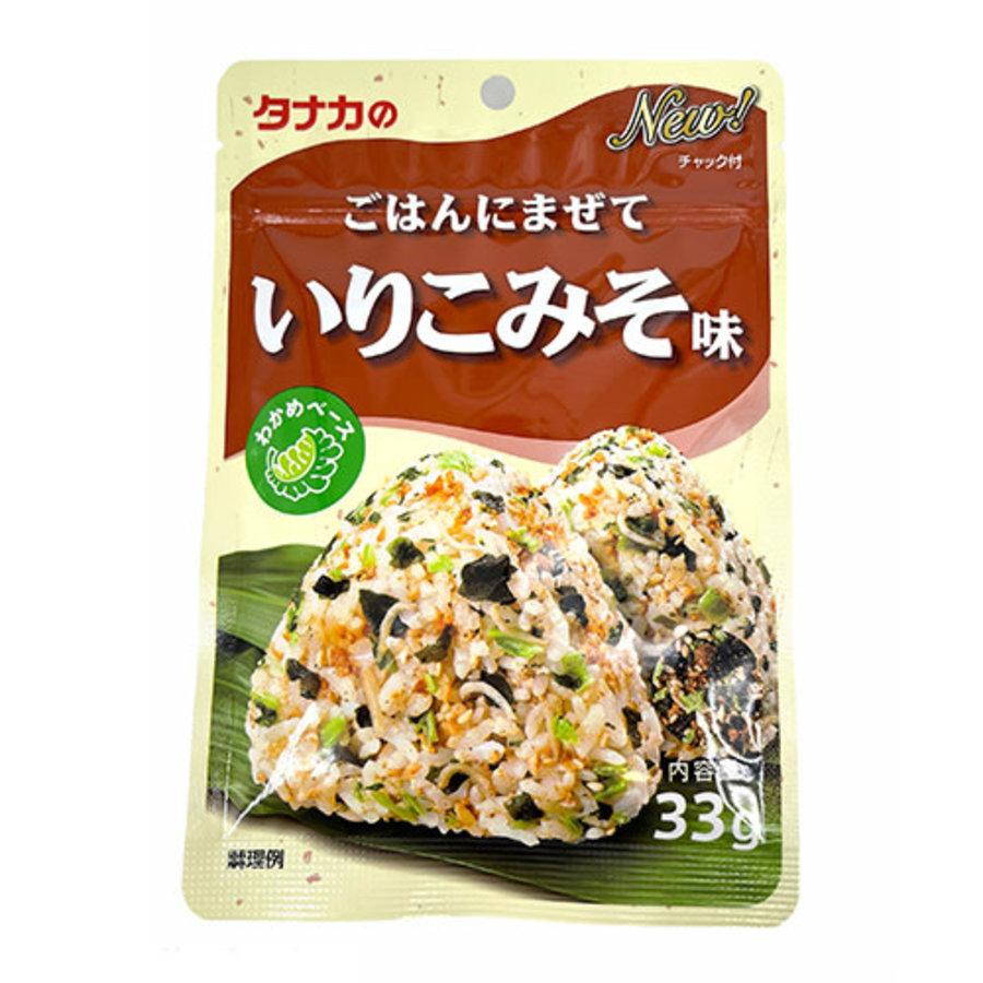 Gohan Ni Mazete Iriko Miso Aji (Rice Seasoning with Fish Powder & Miso Flavor)-1