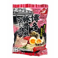 Hakata Tonkotsu-Fu Ramen (Tonkotsu-Style Ramen Noodles for Vegan)