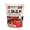 OUP BASE FOR HOT POT (SPICY VEGETABLE)
