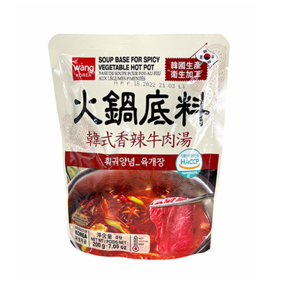 OUP BASE FOR HOT POT (SPICY VEGETABLE)-1