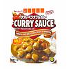 Kukure Vegetable Curry Amakuchi (Instant) 30 x 200g