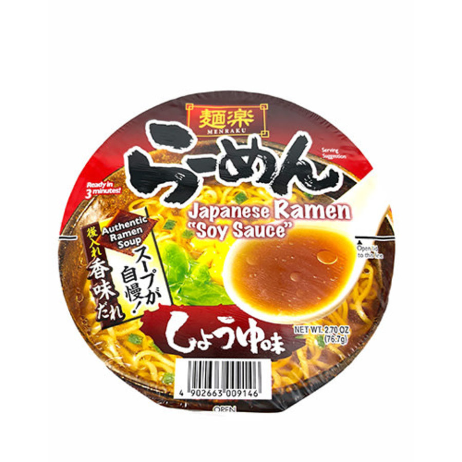 EX Menraku Cup Ramen Shoyu Aji (Shoyu Ramen Cup Noodles)-1