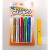 Pika Pika Japan Glitter glue