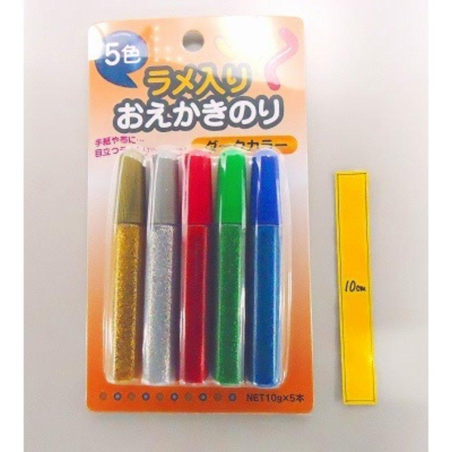 Glitter glue-1