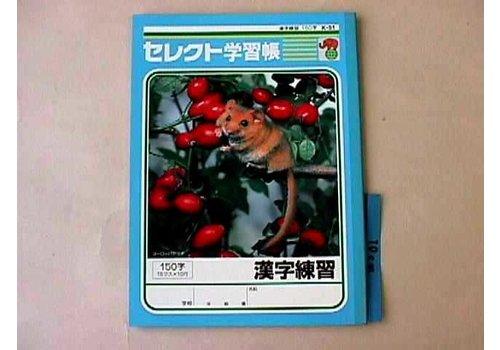 B5 size Japanese notebook 150words K-51