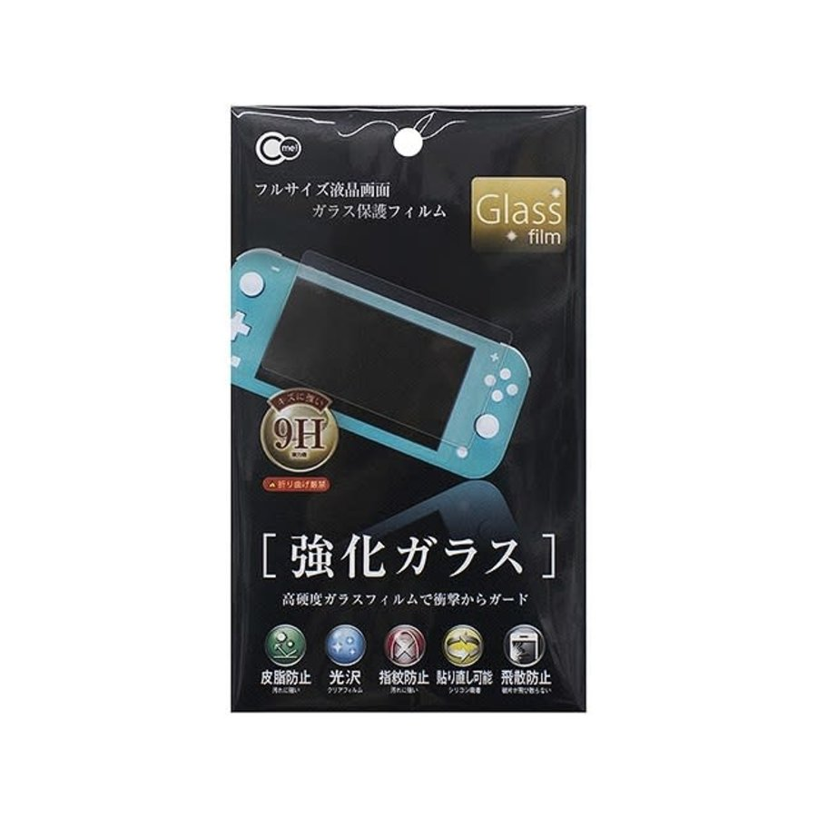 SWITCHLITE glass protective film-1