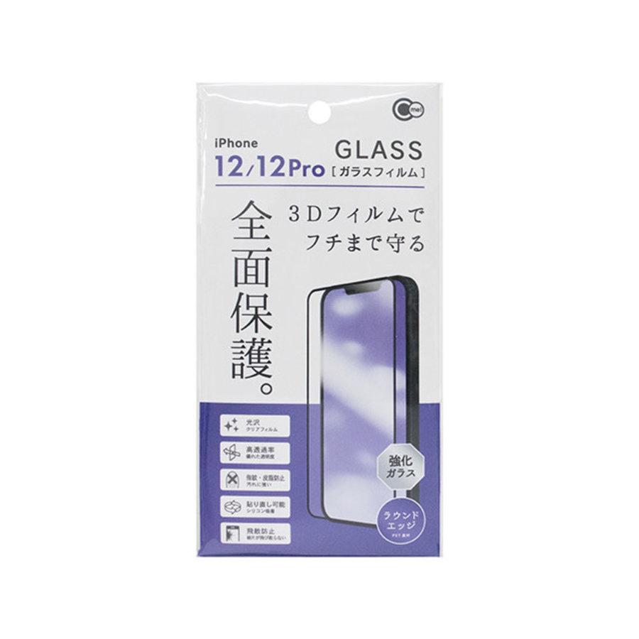 IP12 / 12PRO full glass film-1