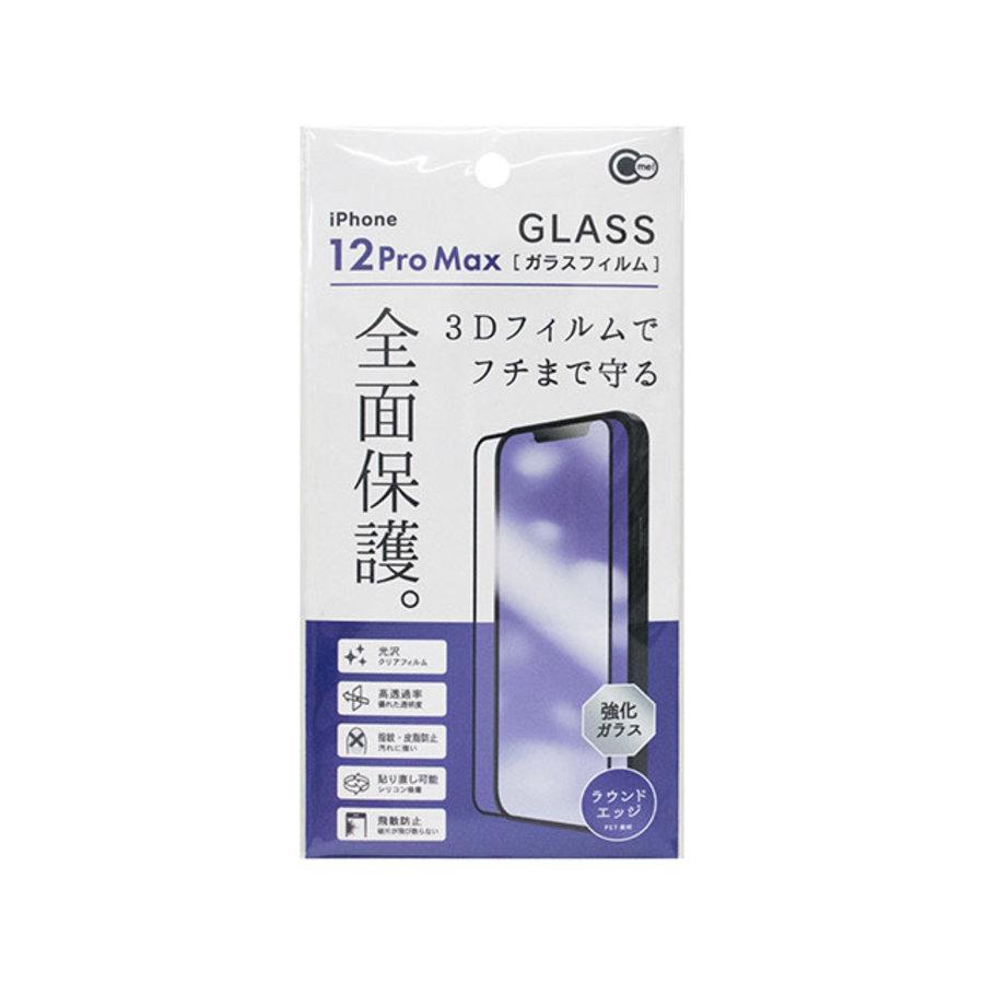 IP12PROMAX full glass film-1