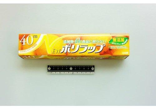 Cling film, 22cmx40m